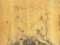 Museo del Papiro 1