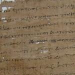 Papiro, II sec. a.C.